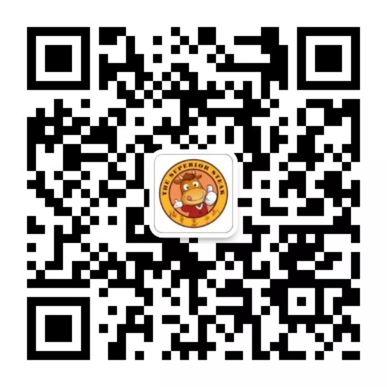 福多客牛扒邯郸餐饮网络中心