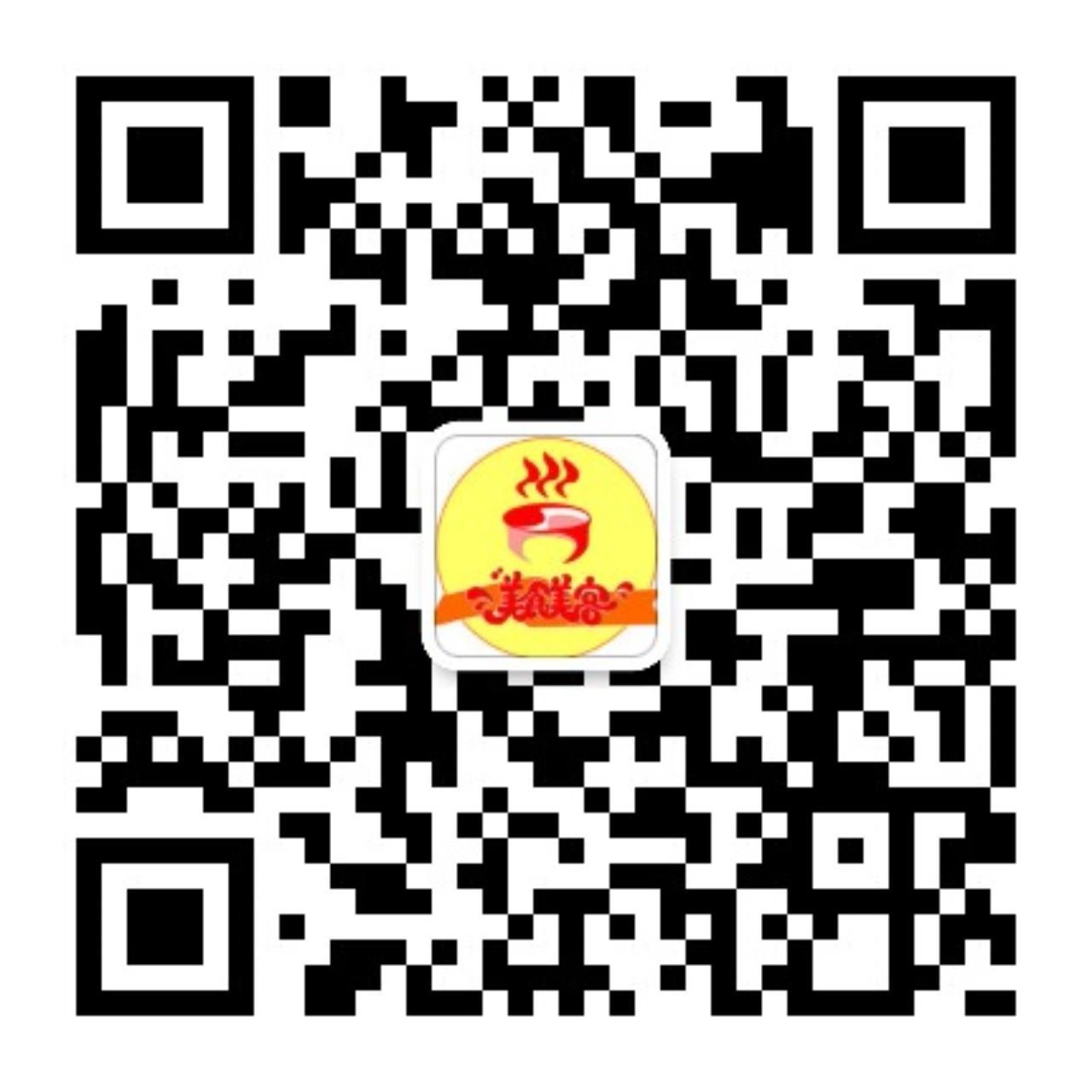潞城美食美客快餐店
