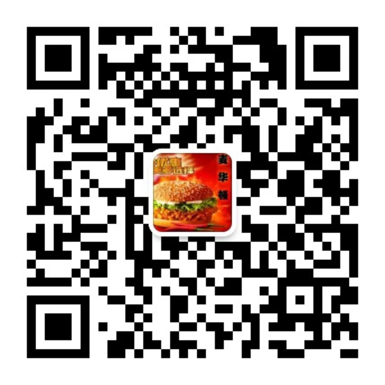 东莞市蟹堡王