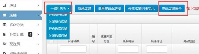 云快卖4月29日更新说明