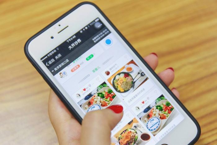 微信商家点餐小程序,微信小程序可以点菜吗