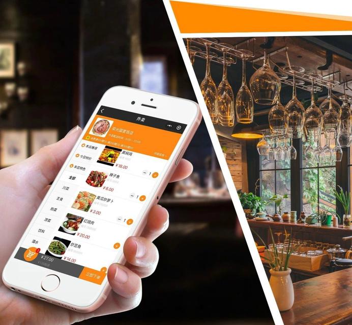 餐饮外卖小程序怎么运营,网上订餐系统小程序怎么做?