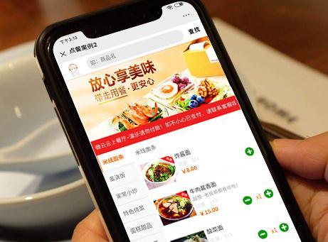 餐饮外卖点餐小程序,网上订餐系统小程序怎么做?