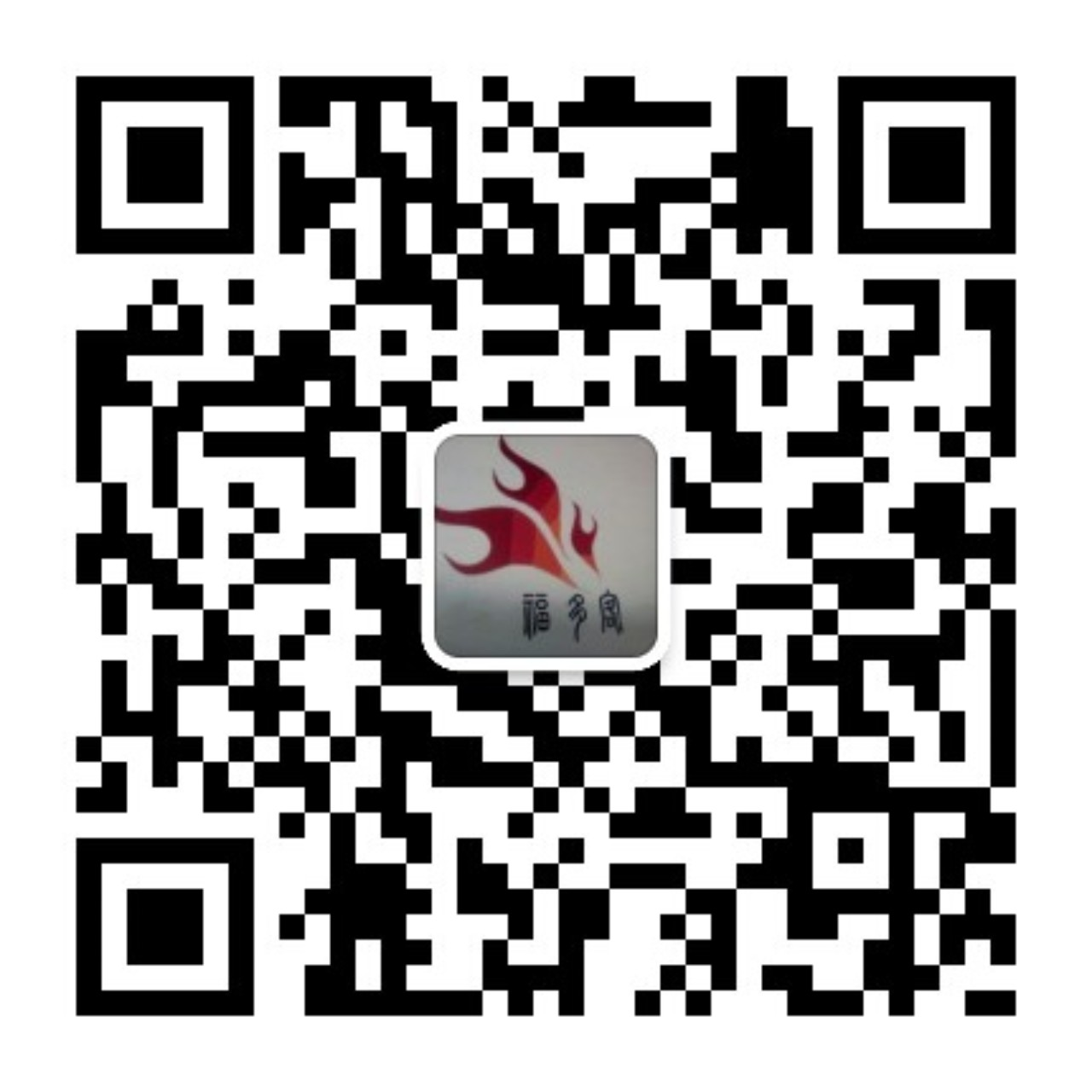 福多客餐飲網絡中心