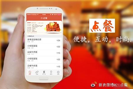 盒马鲜生外卖小程序怎么订餐 有好用的外卖订餐小程序系统