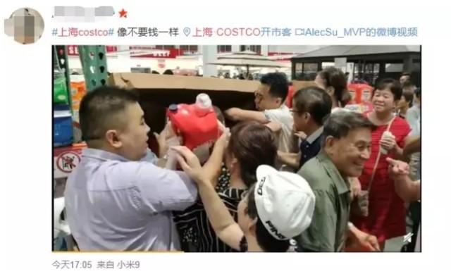 上海超市卖断货