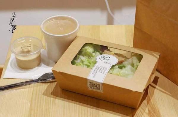 汉堡王网上订餐的方式 怎么使用网上订餐系统