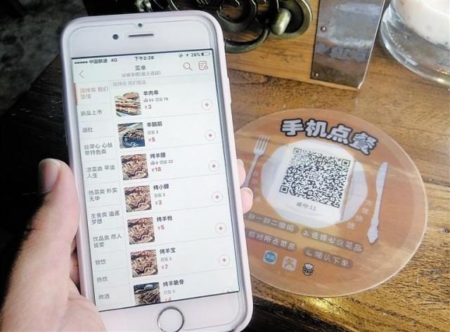 微信公众号点餐系统的价格是多少钱?