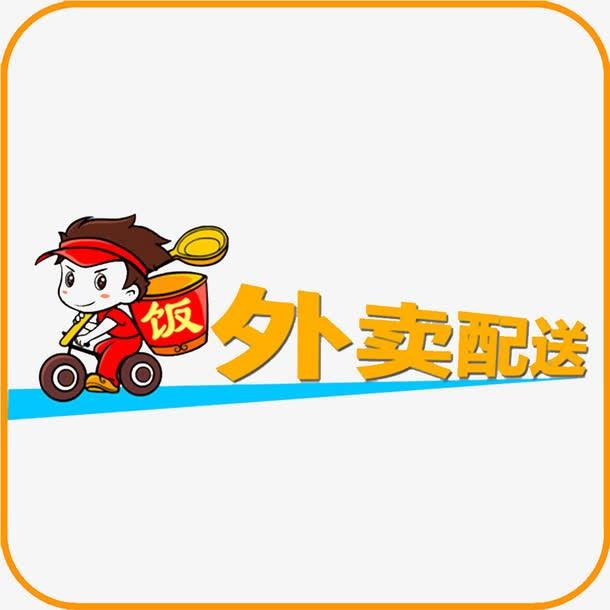 天津外卖小程序多少钱一套?