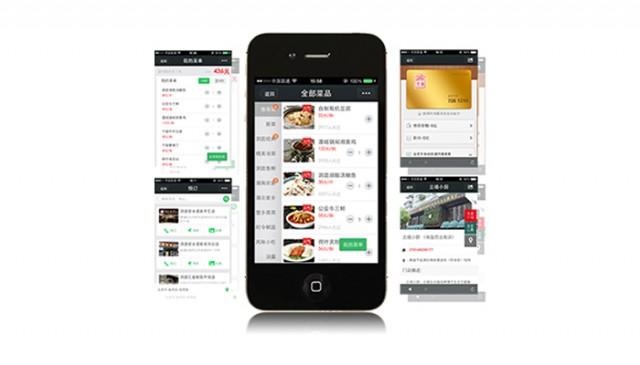 广州外卖小程序多少钱?