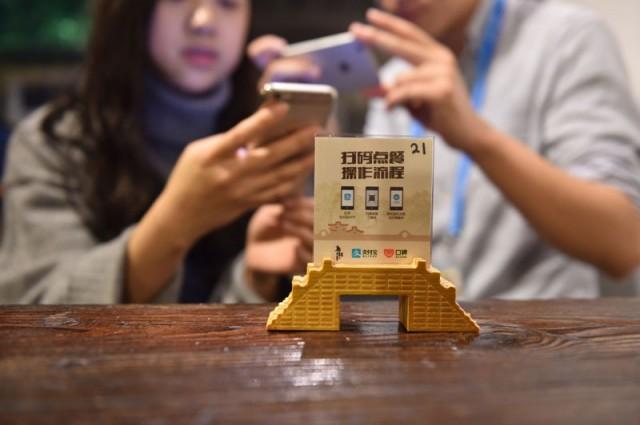 微信订餐软件做一个需要多少钱?