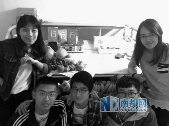 """大学生微信卖水果 两月""""吸粉""""一千多"""