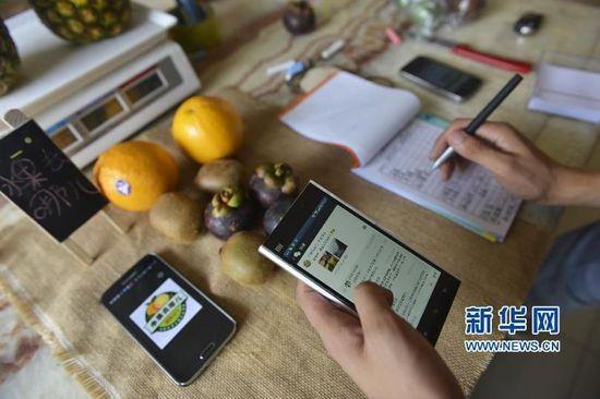 在微信上賣水果的外賣店怎樣推廣營銷