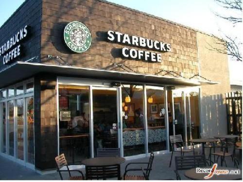 星巴克咖啡价格表一览 喝星巴克咖啡一杯多少钱
