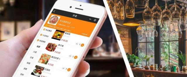 登录微信订餐系统的网址是多少?