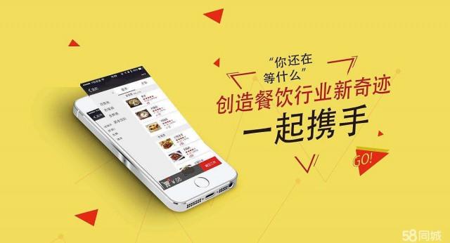 怎么开通微信外卖系统 微信订餐系统怎么开发
