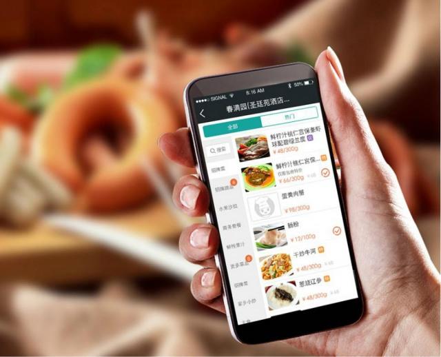 手机微信订餐兴起 足不出户美食上门