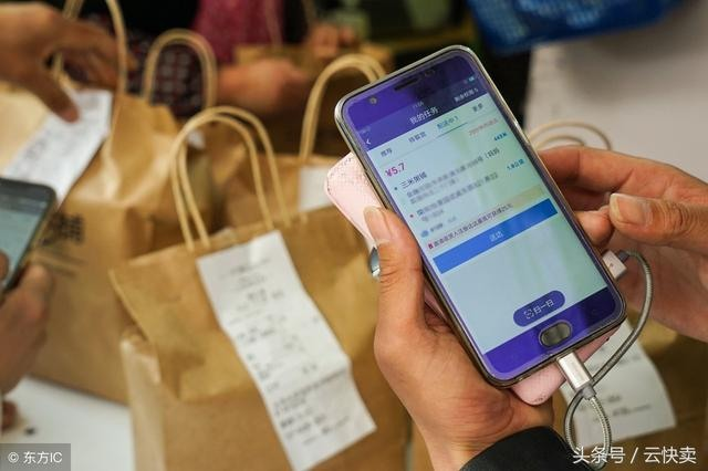 微信公众号开超市只需要三个步骤即可实现